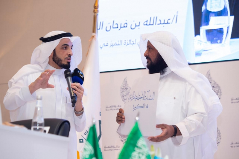 إعلان أسماء الفائزين بجائزة التميز في العمل الخيري بجوائز أكثر من مليون و200 ألف