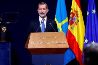 ملك إسبانيا في الحجر الصحي بعد مخالطة مصاب - المواطن