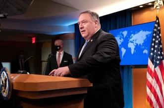 بومبيو: سياستنا ثابتة تجاه إيران ونواصل جهود تحقيق السلام في المنطقة - المواطن