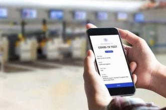 خبير سياحي: جواز سفر كورونا اختصار لوقت المسافرين - المواطن