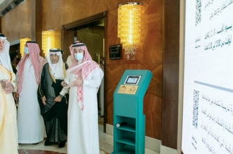 الانتهاء من تقييم 411 مبادرة بـ ملتقى مكة الثقافي - المواطن