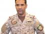 اعتراض وتدمير طائرة مفخخة أطلقها الحوثيون تجاه خميس مشيط