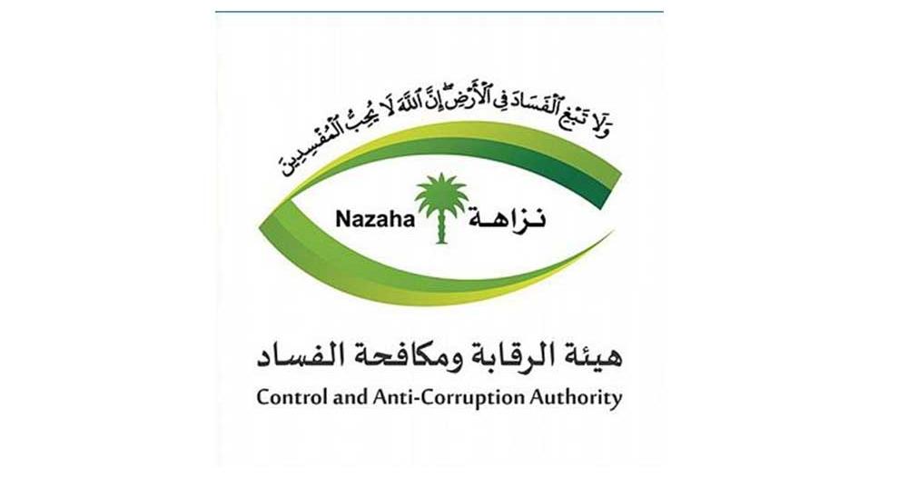 هيئة الرقابة تباشر تورط مدير بأمانة إحدى المناطق بقضية رشوة بـ 23 مليون ريال