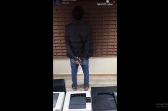 القبض على مواطن سرق أجهزة كمبيوتر من 3 مدارس في المدينة المنورة - المواطن