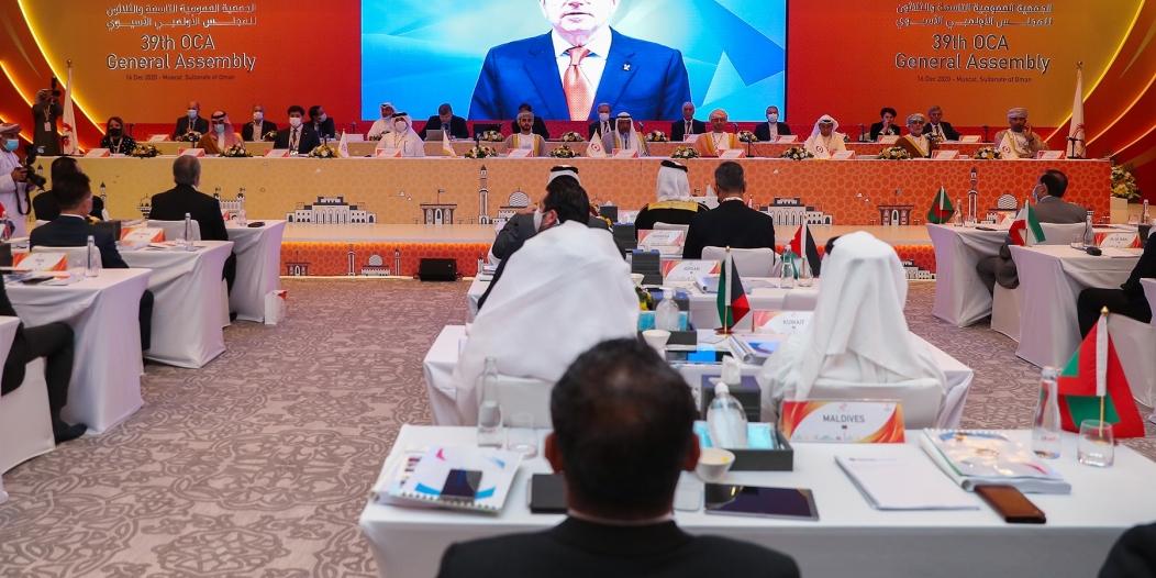 الآسيوية 2030.. السماح بدخول ممثل لغرفة التحكم بالتصويت