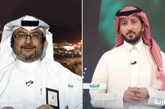 فيديو.. براءة اختراع سعودية يمكنها إضاءة الحرم المكي بطاقة المشي - المواطن
