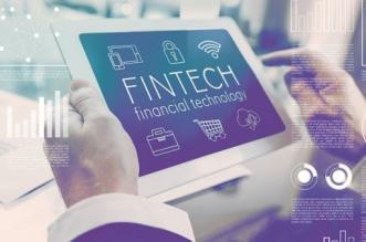 التكنولوجيا المالية ستلعب دورًا فريدًا في الاقتصاد السعودي العام المقبل