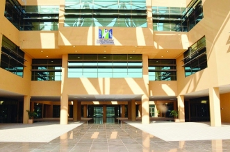 إعلان القبول والتسجيل في الجامعة العربية المفتوحة - المواطن