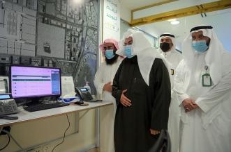 شاشات مراقبة تلفزيونية حديثة في المسجد النبوي - المواطن
