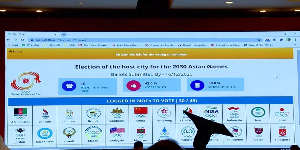 السعودية تطلب إيقاف التصويت على المدينة المستضيفة للآسيوية 2030