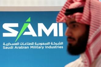 السعودية والإمارات يغيران وجه الشرق الأوسط في مجال الأمن والدفاع