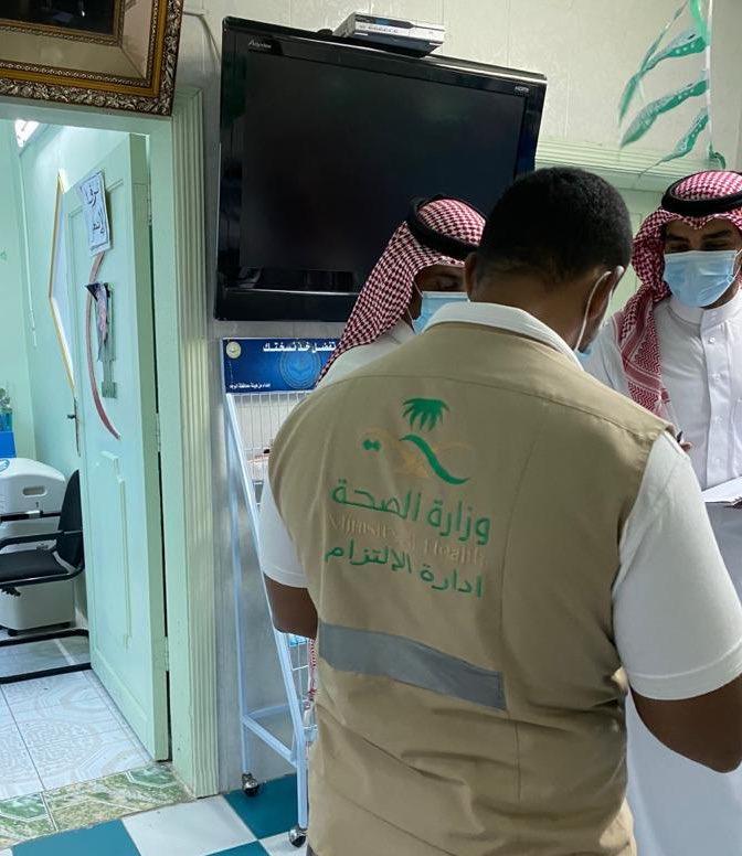 الصحة تضبط أكثر من 2400 مخالفة إجراءات وقائية ومكافحة عدوى - المواطن