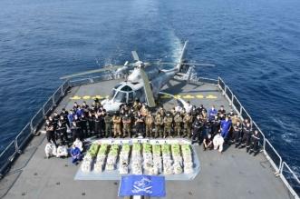 القوات البحرية المشتركة تحجز شحنة مخدرات يفوق وزنها 900 كجم في المياه الدولية - المواطن