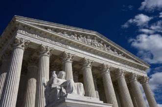 المحكمة العليا تمنح الحق لثلاثة رجال مسلمين بمقاضاة الـ FBI
