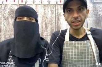 فيديو. قصة زوج دعم زوجته لافتتاح مطعمهما الصغير - المواطن