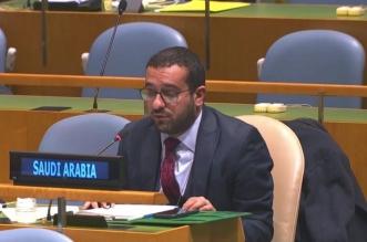 السعودية للأمم المتحدة: دأبنا على ترسيخ التعددية والدبلوماسية في علاقاتنا الدولية - المواطن
