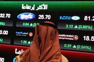 بلومبرغ البورصة السعودية في طريقها لتكون الأفضل أداء بالشرق الأوسط لعام 2020