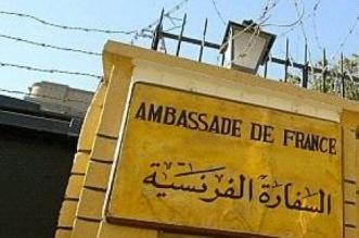 السفارة الفرنسية في الرياض: استهداف ناقلة النفط بجدة تهديد للملاحة في البحر الأحمر - المواطن