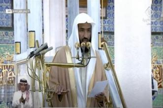 خطيب المسجد النبوي الشيخ البعيجان