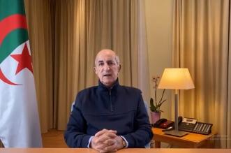 فيديو.. أول ظهور لرئيس الجزائر منذ شهرين - المواطن