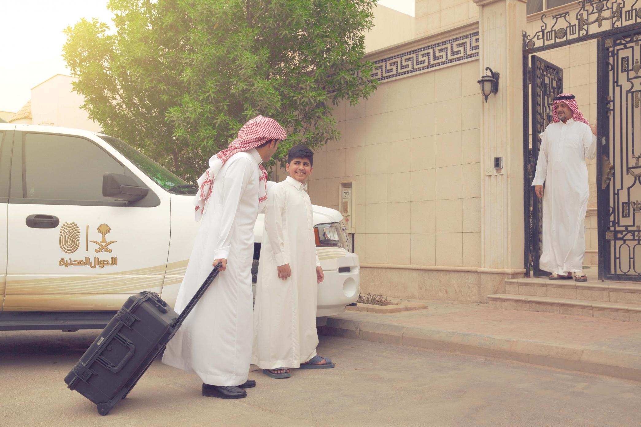 صور رجال الامن في السعودية كل القطاعات 5 scaled