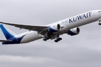 الكويت تعلن استئناف الرحلات الجوية إلى مصر - المواطن