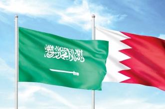 البحرين: نقف مع السعودية صفاً واحداً لحفظ أمنها واستقرارها - المواطن