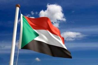 السودان: استهداف السعودية أمر لم يعد مقبولاً معه صمت المجتمع الدولي - المواطن