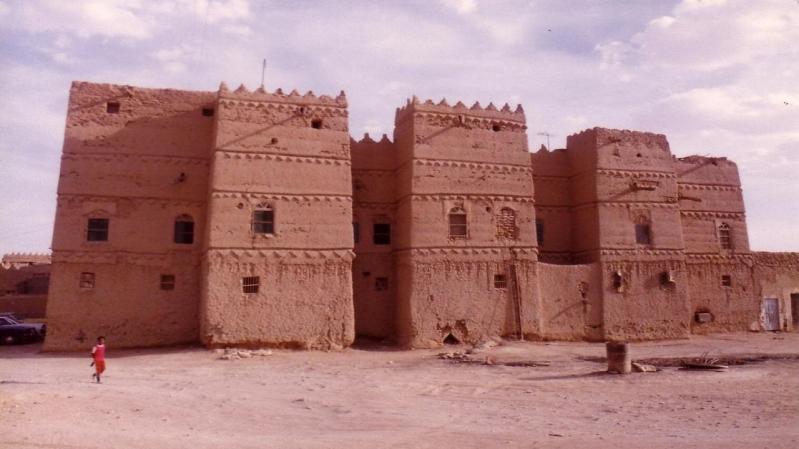 قصة إنشاء قصور الفوطة في الرياض وسبب التسمية