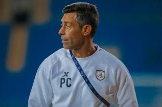 بيدرو كايشينيا