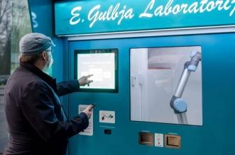 محطة لفحص كورونا تعمل بشكل آلي - المواطن