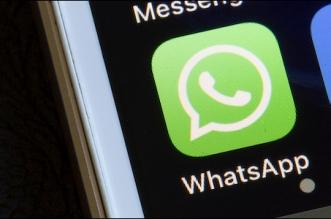 كيفية كتم صوت مكالمات WhatsApp على أجهزة الأندرويد