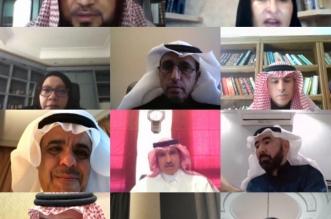 لجنة الشؤون الاجتماعية والاسرة والشباب في الشورى تناقش عبر الاتصال المرئي توصياتها بشأن عددا من تقارير الاداء السنوي