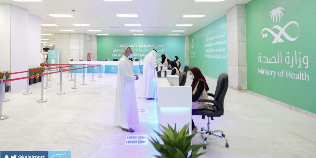 السعودية تسجل 585 إصابة جديدة بـ كورونا وتعافي 369