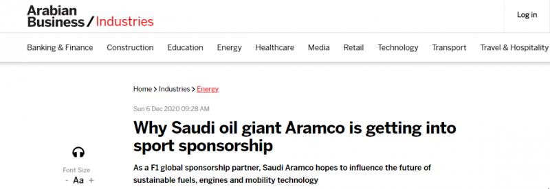 لماذا دخلت شركة أرامكو في رعاية الأحداث الرياضية ؟ (2)