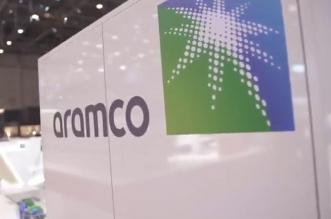 صفقة أرامكو تربح جي بي مورغان ما يصل لـ 100 مليون دولار