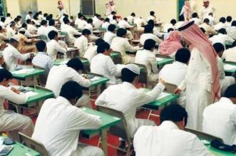 مجلة تايم الأمريكية ترصد جهود السعودية في التعليم لمكافحة التطرف والكراهية