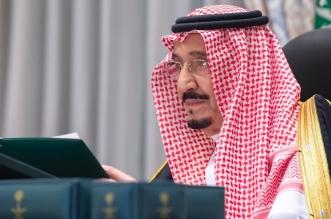 ميزانية السعودية 2021 .. تخصيص 186 مليار ريال لـ التعليم و175 مليار ريال لـ الصحة والتنمية الاجتماعية - المواطن