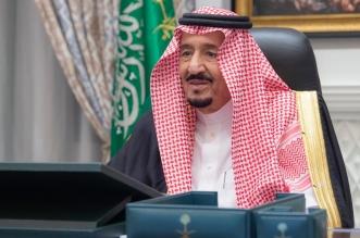برئاسة الملك سلمان.. مجلس الوزراء يوافق على سياسة الاقتصاد الرقمي في السعودية - المواطن