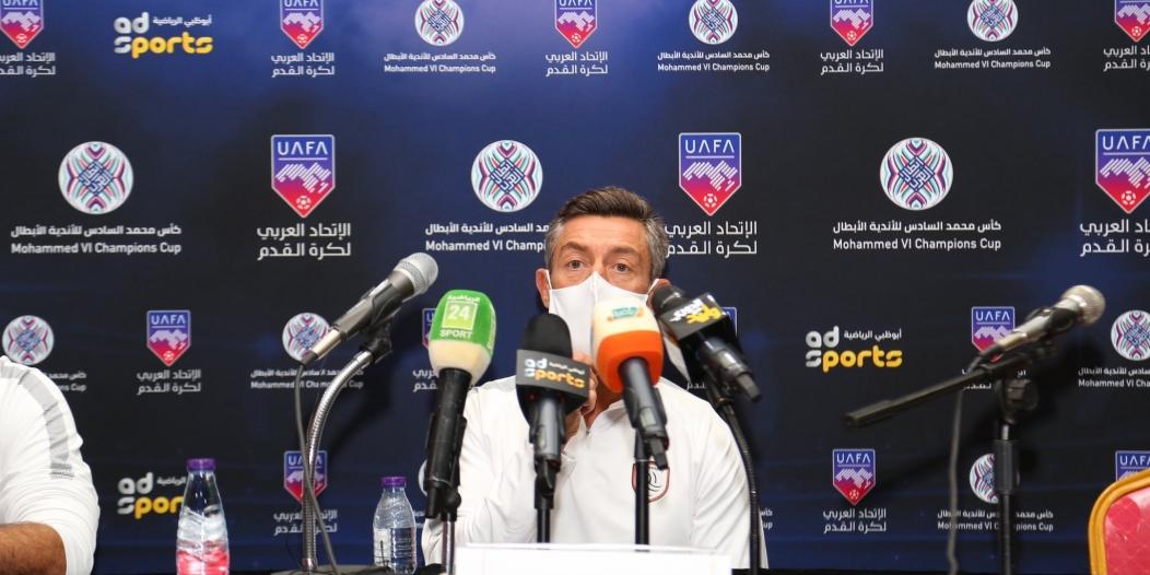 كايشينيا يستهدف حصد البطولة العربية بعد غياب 20 عامًا