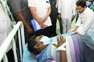 مرض غامض يصيب المئات ويسبب الوفاة في الهند - المواطن