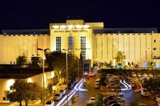 مستشفى فهد للقوات المسلحة