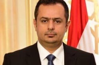 هجوم ميليشيا الحوثي الإرهابي على ميناء المخا تدمير ممنهج للبنية التحتية - المواطن