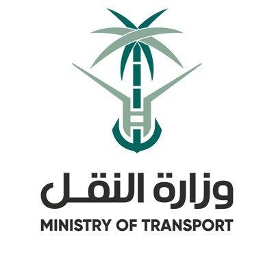 توطين العمل في تطبيقات نقل الركاب بنسبة 100%