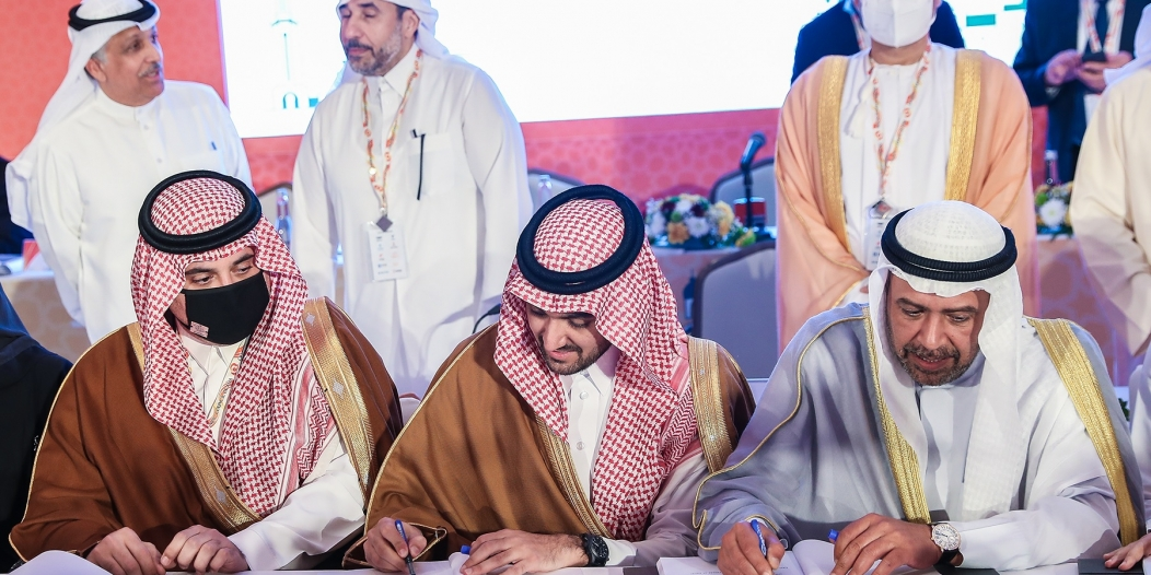 الرياض المدينة رقم 10 التي تستضيف الآسيوية