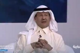 وزير الطاقة: اتفاق أوبك بلس بقيادة السعودية أنقذ سوق النفط - المواطن