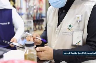 ضبط مخالفات في محلات بيع منتجات التبغ بالخرج - المواطن