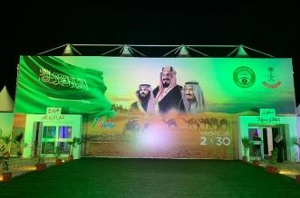 تدشين جناح أمن الدولة في مهرجان الملك عبدالعزيز للإبل - المواطن