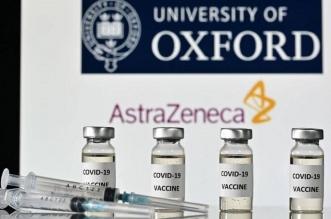 تصريح مثير من الصحة البريطانية قبل طرح لقاح أكسفورد - المواطن