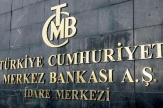 البنك المركزي التركي يرفع سعر الفائدة الرئيسي بمقدار 200 نقطة أساس - المواطن